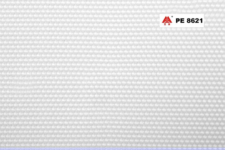 机织滤布 PE 8621